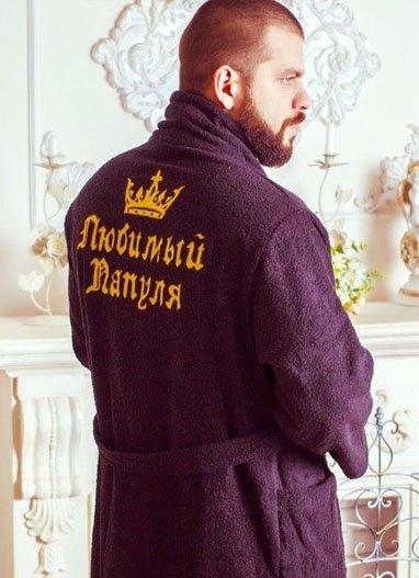 Именные халаты с вышивкой новосибирск